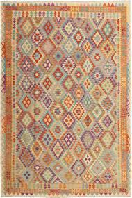 キリム アフガン オールド スタイル 絨毯 AXVA247