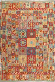 Tapis Kilim Afghan Old style AXVA248