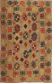 キリム アフガン オールド スタイル 絨毯 AXVA620