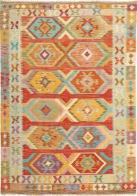 キリム アフガン オールド スタイル 絨毯 AXVA323