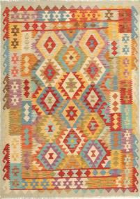 キリム アフガン オールド スタイル 絨毯 AXVA381