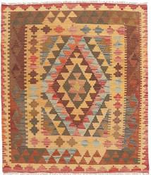 Kelim Afghan Old style teppe NAZB2086