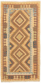 Kelim Afghan Old style matta NAZB1042