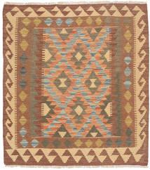 Kilim Afghan Old Style Tapis 93X106 D'orient Tissé À La Main Marron/Marron Clair (Laine, Afghanistan)