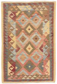 Tapis Kilim Afghan Old style NAZB938