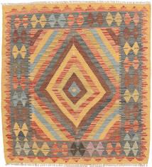 Tapete Kilim Afegão Old style NAZB746