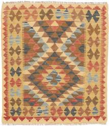 Kilim Afghan Old Style Tapis 91X106 D'orient Tissé À La Main Marron Clair/Beige Foncé (Laine, Afghanistan)