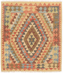 Kelim Afghan Old style tapijt NAZB720