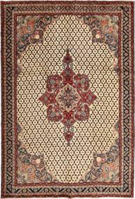 Koliai Rug 218X318 Authentic  Oriental Handknotted Dark Red/Brown (Wool, Persia/Iran)