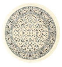 Tapis Naïn Florentine CVD15492