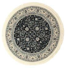 Nain Florentine - dunkelblau Teppich CVD15469