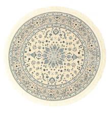 Nain Emilia - Beżowy/Jasny Niebieski Dywan Ø 150 Orientalny Okrągły Beżowy/Ciemnobeżowy/Jasnoszary ( Turcja)