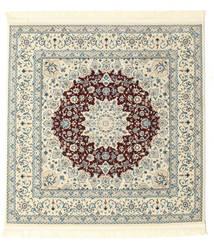 Nain Emilia - Mörkröd Matta 150X150 Orientalisk Kvadratisk Beige/Ljusgrå ( Turkiet)