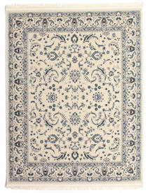 Nain Florentine - Cream Rug 200X250 Oriental Beige/Light Grey ( Turkey)