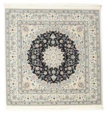 Nain Emilia - Dark Blue Rug 250X250 Oriental Square Light Grey/Beige Large ( Turkey)