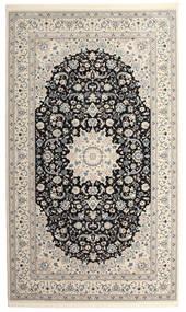 Nain Emilia - Dark Blue rug CVD15360