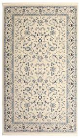 Nain Florentine - Cream Teppich CVD15616