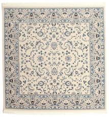 Nain Florentine - Cream / Bézs szőnyeg CVD15482