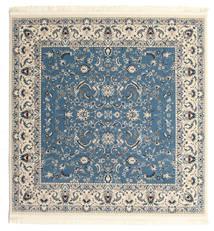 Nain Florentine - Ljusblå Matta 150X150 Orientalisk Kvadratisk Ljusgrå/Beige/Blå ( Turkiet)