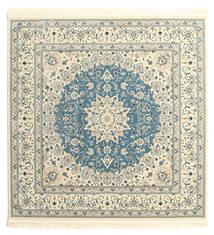 Nain Emilia - Ανοικτό μπλε χαλι CVD15424