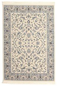 Nain Florentine - Cream / Beige Teppich CVD15490