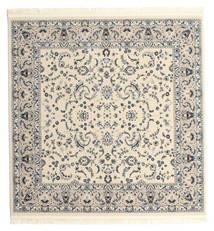 Nain Florentine Teppich CVD15491