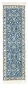 Nain Florentine - Lichtblauw tapijt CVD15507