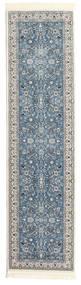 Nain Florentine - hellblau Teppich CVD15503