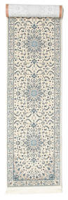 Nain Emilia - Cream/Light Blue Rug 80X300 Oriental Hallway Runner  Beige/Light Grey ( Turkey)