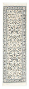 Nain Florentine - Cream Rug 80X250 Oriental Hallway Runner  Beige/Light Grey ( Turkey)