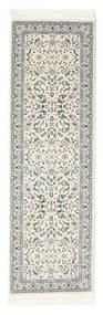 Nain Florentine - Cream rug CVD15625