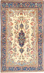 Kerman carpet MRB899