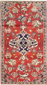 Bakhtiari carpet MRB87