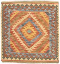 Kelim Afghan Old style teppe NAZB490