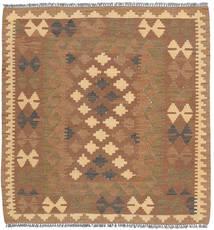 Kelim Afghan Old style tapijt NAZB412