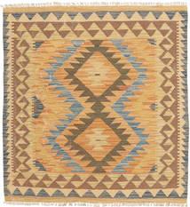 Kilim Afghan Old Style Rug 90X99 Authentic  Oriental Handwoven Light Brown/Dark Beige (Wool, Afghanistan)