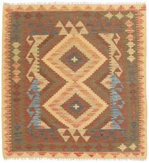 Kelim Afghan Old Style Matto 99X109 Itämainen Käsinkudottu Vaaleanruskea/Ruskea (Villa, Afganistan)