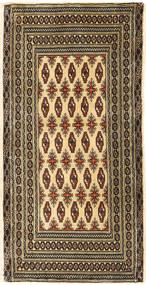Dywan Turkmeński MRB1688