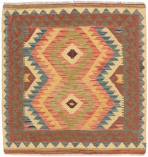 Kilim Afghan Old Style Rug 97X102 Authentic  Oriental Handwoven Square Brown/Light Brown (Wool, Afghanistan)