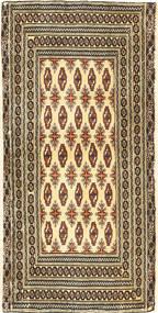Turkaman carpet MRB1689