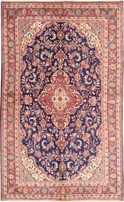 ハマダン 絨毯 MRB581