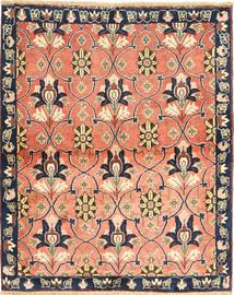 Hosseinabad carpet MRB725