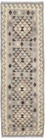 キリム アフガン オールド スタイル 絨毯 NAZB3118