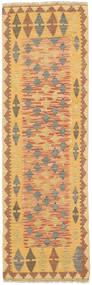 Kelim Afghan Old style tapijt NAZB1450
