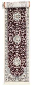 Nain Emilia - Donkerrood tapijt CVD15432