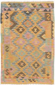 Kelim Afghan Old style matta NAZB1870