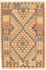 キリム アフガン オールド スタイル 絨毯 NAZB1136