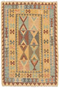 Dywan Kilim Afgan Old style NAZB1141