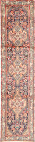 Hamadan carpet MRB549