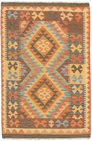 Kelim Afghan Old style teppe NAZB931